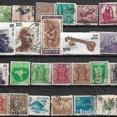 Sellos: LOTE SELLOS DEL MUNDO INDIA. Lote 197985768