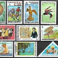 Sellos: LOTE SELLOS DEL MUNDO MALDIVAS. Lote 197986160