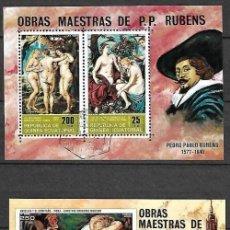 Sellos: LOTE SELLOS DE PINTURAS 2 HOJAS OBRAS MAESTRAS RUBENS. Lote 198033656