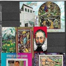 Sellos: LOTE SELLOS DE PINTURAS 4 HOJAS OBRAS MAESTRAS EL GRECO Y PICASO. Lote 198033833