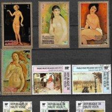 Sellos: LOTE SELLOS DE PINTURAS VARIOS. Lote 198034151