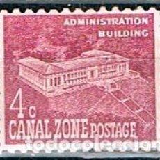 Sellos: CANAL DE PANAMA Nº 147, EDIFICIO DE LA ADMINISTRACION, NUEVO CON SEÑAL DE CHARNELA. Lote 198426907