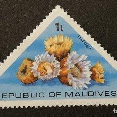 Sellos: SELLO NUEVO DE MALDIVAS 1L.- FLORES. Lote 198599921