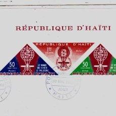 Sellos: HAITI HOJITA CONTRA EL PALUDISMO. Lote 199320626