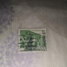 Sellos: SELLO PLAZA DEL CAMPO. Lote 199741496