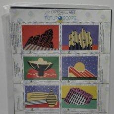 Sellos: SELLOS ARTISTICOS . PARC FUTUROSCOPE FRANCIA. AÑO 1996. NO POSTALES. Lote 199802181
