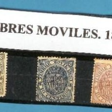Sellos: LOTE DE SELLOS DE ESPAÑA. TIMBRES MÓVILES (1892-1897). Lote 203337045