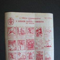 Sellos: V EXPOSICION FILATELICA Y NUMISMATICA DE GRACIA 1954-15 VIÑETAS CONMEMORATIVAS-VER FOTOS-(V-19.944). Lote 203369762
