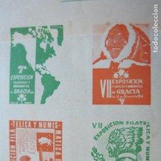 Sellos: VII EXPOSICION FILATELICA Y NUMISMATICA DE GRACIA 1956-4 VIÑETAS-AMERICA-VER FOTOS-(V-19.947). Lote 203370556