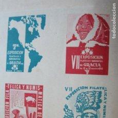 Sellos: VII EXPOSICION FILATELICA Y NUMISMATICA DE GRACIA 1956-4 VIÑETAS-AMERICA-VER FOTOS-(V-19.946). Lote 203370687