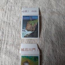 Sellos: JAPÓN SELLOS SERIE NUEVO FARO ARQUITECTURA FILATELIA COLISEVM. Lote 203591980