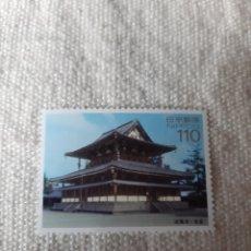 Sellos: JAPÓN ARQUITECTURA 1995 FILATELIA COLISEVM. Lote 203593182
