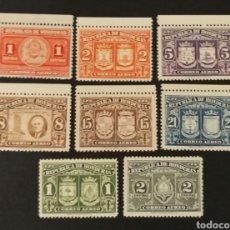 Sellos: HONDURAS, ROOSEVELT 1946 MNH (FOTOGRAFÍA REAL). Lote 203933938