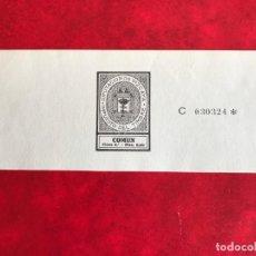 Sellos: ESPAÑA IMPUESTO DEL TIMBRE DIPUTACIÓN DE VIZCAYA. Lote 204317153