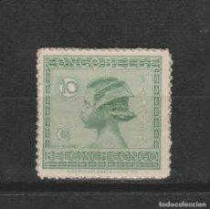 Sellos: LOTE (12)- SELLO CONGO BELGA. Lote 236304430
