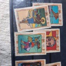 Sellos: CUBA 140715 PERSONAJES ASIA HO CHE MINH SERIE NUEVA MANCHITAS. Lote 205371570