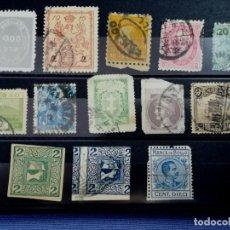 Sellos: LOTE VARIOS SELLOS ANTIGUOS USADOS COMO DE JAPÓN, CHINA, EEUU., ITALIA, FRANCIA, LITUANIA .... Lote 205391538