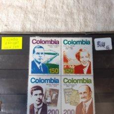 Sellos: COLIMBIA 1993 SERIE COMPLETA NUEVA PERSONAJES FAMOSOS. Lote 205400821