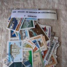 Sellos: 100 SELLOS TEMÁTICOS LOCOMOCIÓN Y ESPACIO. Lote 205544755