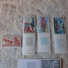 Sellos: 1970 SERIES NUEVAS FRANCIA. Lote 205583552