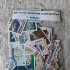 Sellos: TEMÁTICA MEDIOS LOCOMOCIÓN Y ESPACIO 100 SELLOS DIFERENTES F0RMATO GRANDES. Lote 205646680