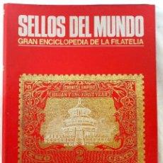 Sellos: ANTIGUO ÁLBUM 300 SELLOS DEL MUNDO. Lote 205655217