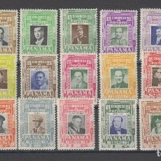 Sellos: PANAMA 1956 AEREO IVERT 143/63 *** CONGRESO PANAMERICANO EN PANAMA - PERSONAJES. Lote 206143560