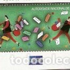 Sellos: PORTUGAL ** & ANACOM, INSTITUTO DE COMUNICACIONES, AUTORIDAD NACIONAL 2019 (1493). Lote 206197290