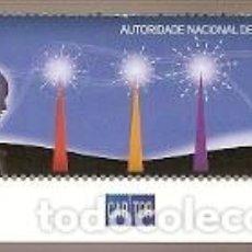 Sellos: PORTUGAL ** & ANACOM, INSTITUTO DE COMUNICACIONES, AUTORIDAD NACIONAL 2019 (1491). Lote 206197595