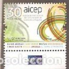 Sellos: PORTUGAL ** & AICEP 30 AÑOS, DÍA MUNDIAL DE LA LENGUA PORTUGUESA 2020 (9741). Lote 206215926