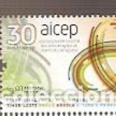 Sellos: PORTUGAL ** & AICEP 30 AÑOS, DÍA MUNDIAL DE LA LENGUA PORTUGUESA 2020 (9741). Lote 206216235