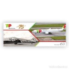 Sellos: PORTUGAL ** & 75 AÑOS TAP AIR PORTUGAL 2020 (8629). Lote 206302155