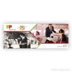 Sellos: PORTUGAL ** & 75 AÑOS TAP AIR PORTUGAL 2020 (862. Lote 206302253