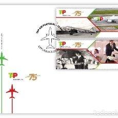 Sellos: PORTUGAL & FDC 75 AÑOS TAP AIR PORTUGAL 2020 (8672). Lote 206302681