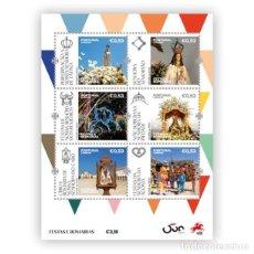 Sellos: PORTUGAL ** & FIESTAS Y PEREGRINACIONES DE PORTUGAL 2020 (86429). Lote 206418411