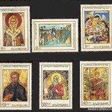 Sellos: BULGARIA 1968 - MILENARIO MONASTERIO DE RILA - ICONOS - YVERT Nº 1635/1640**. Lote 206467882