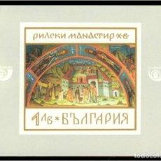 Sellos: BULGARIA 1968 - MILENARIO MONASTERIO DE RILA - ICONOS - YVERT BLOCK Nº 24**. Lote 206468308