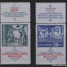 Sellos: BULGARIA 1968 - CONSTANTIN CYRILLE - FILOSOFO - YVERT Nº 1692/1693**. Lote 206468623