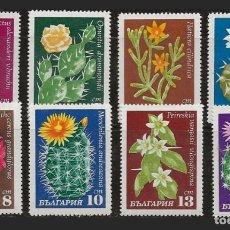 Sellos: BULGARIA 1970 - FLORA CACTUS - YVERT Nº 1770/1777**. Lote 206469016