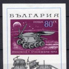 Sellos: BULGARIA 1970 - MISION LUNAR - YVERT BLOCK Nº 31**. Lote 206469297