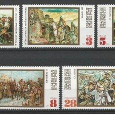 Sellos: BULGARIA 1971 - HISTORIA DE BULGARIA - YVERT Nº 1854/1858**. Lote 206469583