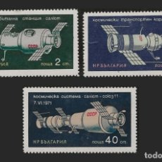 Sellos: BULGARIA 1971 - HEROES DEL COSMOS - YVERT Nº 1909/1911**. Lote 206469841