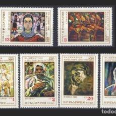Sellos: BULGARIA 1972 - PINTOR VLADIMIR DIMITROV - YVERT Nº 1926/1931**. Lote 206470440