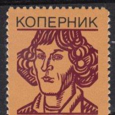 Sellos: BULGARIA 1973 - 500 ANIVERSARIO DE NICOLAS COPERNICO - YVERT Nº 1992**. Lote 206470871