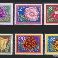 Sellos: BULGARIA 1974 - FLORES DE JARDIN - YVERT Nº 2094/2099**. Lote 206471103
