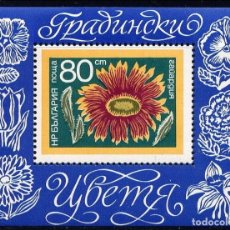 Sellos: BULGARIA 1974 - FLORES DE JARDIN - YVERT BLOCK Nº 47**. Lote 206471341