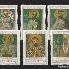 Sellos: BULGARIA 1976 - FRESCOS DE LA IGLESIA DE ZEMEUS - YVERT Nº 2256/2261**. Lote 206471518