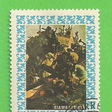 Sellos: PANAMÁ - MICHEL 966 - YVERT 440 - PINTURA RELIGIOSA - GIOVANNI BATTISTA TIEPOLO. (1967). NUEVO VER.. Lote 206513845