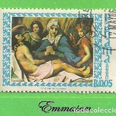 Sellos: PANAMÁ - MICHEL 968 - YVERT PA409 - PINTURA RELIGIOSA - ANDREA DEL SARTO - AÉREO. (1967). NUEVO VER.. Lote 206514776