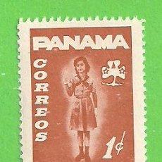 Sellos: PANAMÁ - MICHEL Z58 - YVERT 381 - MOVIMIENTO SCOUT - IMPUESTO POSTAL. (1967).** NUEVO SIN FIJASELLOS. Lote 206560555